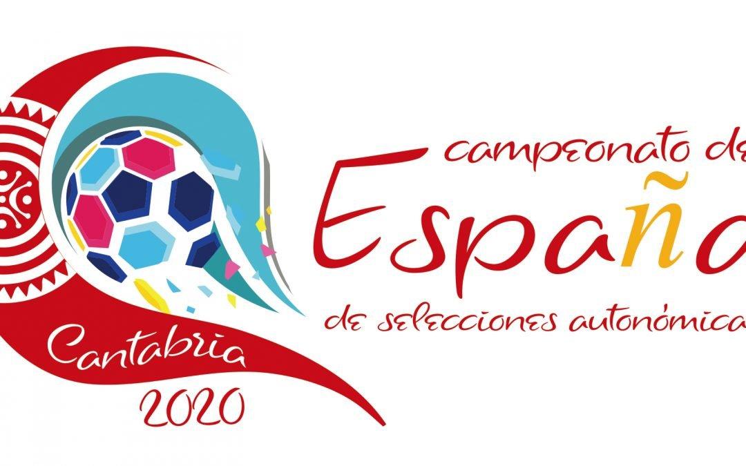 Decididos los grupos para el CESA 2020